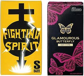 グラマラスバタフライ ホット 500 6個入 + FIGHTING SPIRIT (ファイティングスピリット) コンドーム Sサイズ 12個入