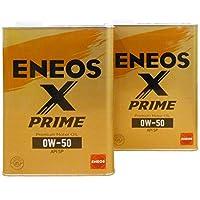 【2缶セット】 ENEOS X PRIME (エックスプライム) エンジンオイル SP 0W-50 (100%化学合成油) 4L×2缶