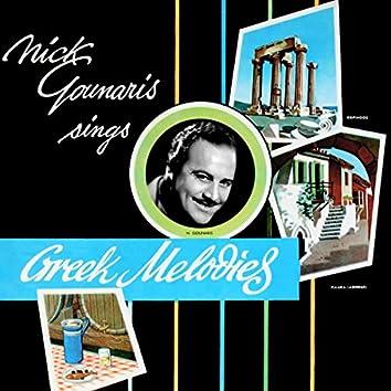 Sings Greek Melodies