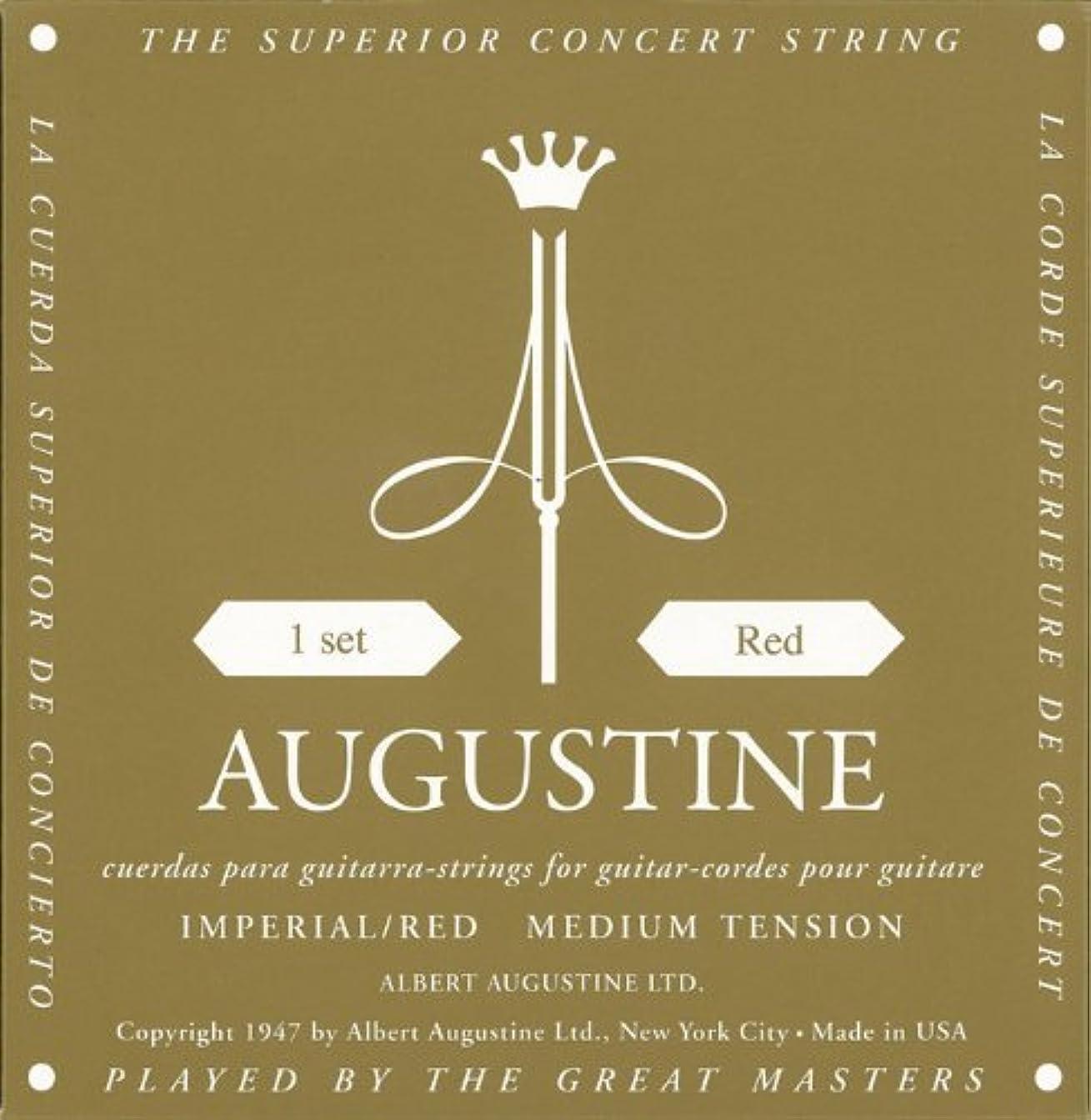 刑務所優れました翻訳者AUGUSTINE IMPERIAL/RED×1セット オーガスチン インペリアル レッド クラシックギター弦