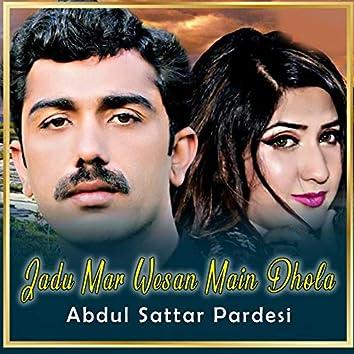 Jadu Mar Wesan Main Dhola