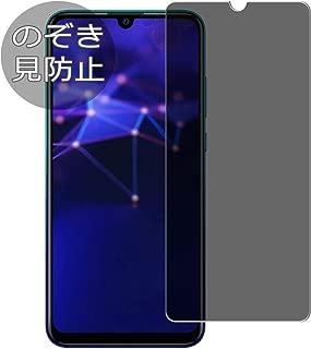 VacFun 覗き見防止 Huawei P smart 2019 プライバシー保護 日本製素材 4H フィルム 保護フィルム 気泡無し 液晶保護 フィルム プロテクター 保護 フィルム(非 ガラスフィルム 強化ガラス ガラス ) 覗き見 防止 のぞき見 のぞき見防止