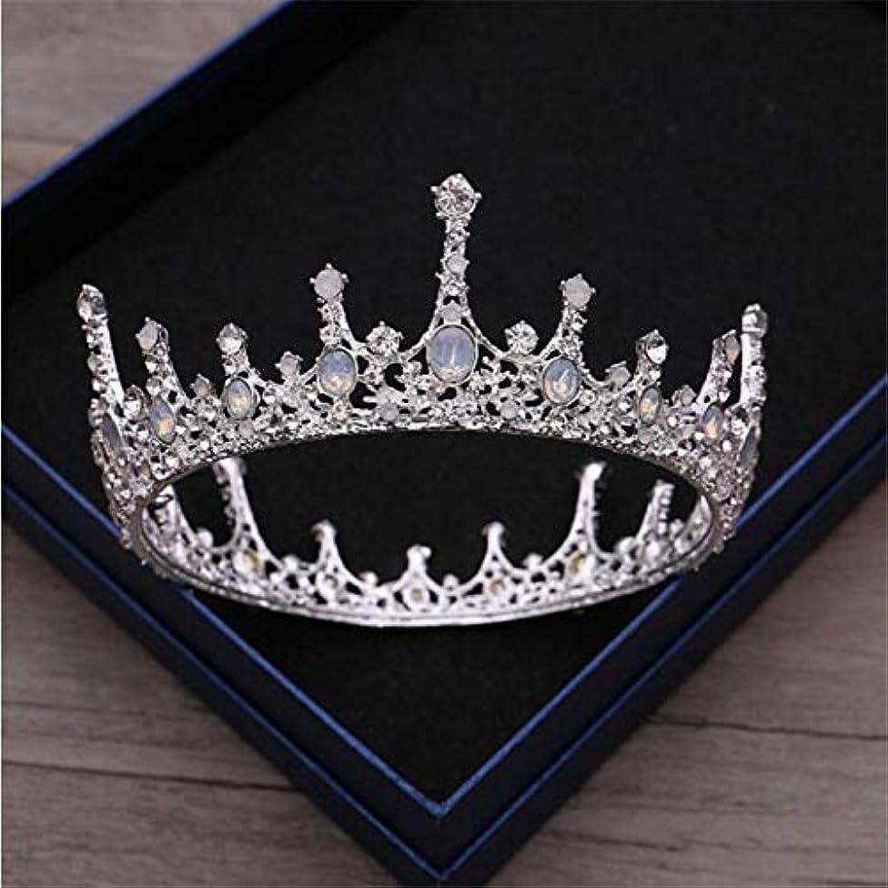 Bride Crown Accessories Queen King Crowns Bridal Wedding Headdress Tiaras For Women Hair Jewelry Silver