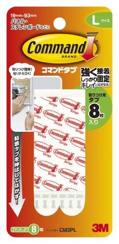 3M 両面テープ コマンド タブ はがせる Lサイズ 8枚 CM3PL
