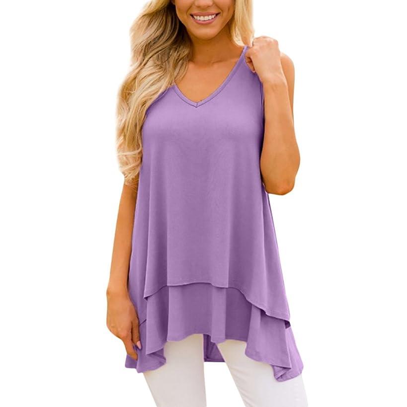 Sunhusing Women's Solid Color V-Neck Sleeveless Loose Tank Tops Irregular Ruffle Layered Hem Tunic Top