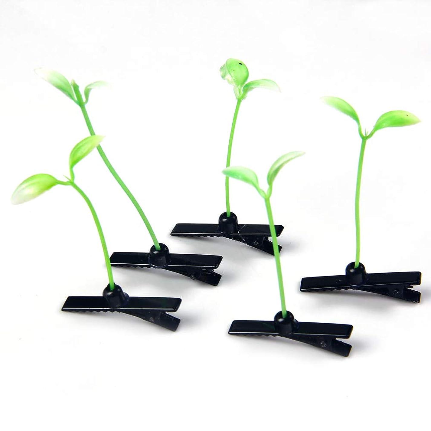 後方に物理バースSMTHOME おもちゃヘアピン 髪飾り 大流行可愛い 面白い 植物贈り物 10個 話題ヘアピン 萌えもやし 萌え草 頭に草がひょんと生え 子供 ベビー 旅行大人男女兼用