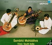Sambho Mahadeva-O Great God Sambhu