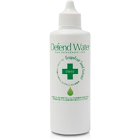 ディフェンドウォーター 加湿器 除菌剤 天然成分100% 220回分(220ml) 除菌 除菌液 日本製