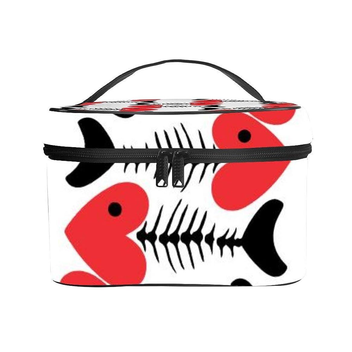 迅速簡単なつらいレディース メイクボックス コスメボックス 魚の骨 ハート 化粧ポーチ メイクブラシバッグ 収納ケース? トイレタリーバッグ バスルームポーチ 洗面用具入れ 小物收納 アクセサリー収納 ハンドル付き 化粧道具 出張 海外 旅行グッズ 機能的 大容量