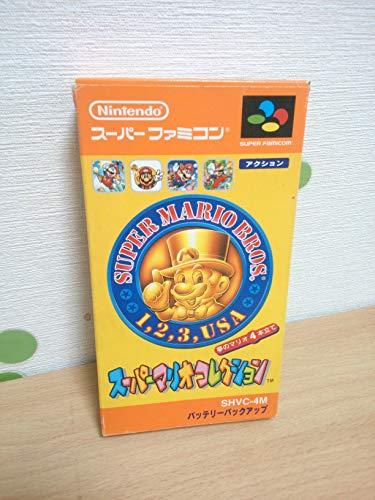 Super Mario Collection (Mario All-Stars) Super Famicom (Japanese Super NES Import)