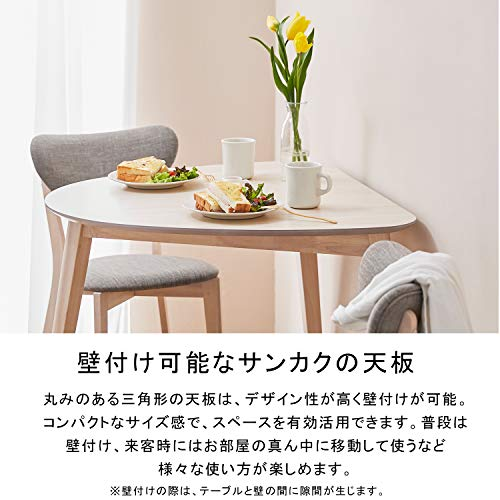 【Bigセール10%OFF価格!11/2700:00~12/0123:59】LOWYAダイニングセットテーブルチェア3点セット幅90ホワイト×ライトグレー