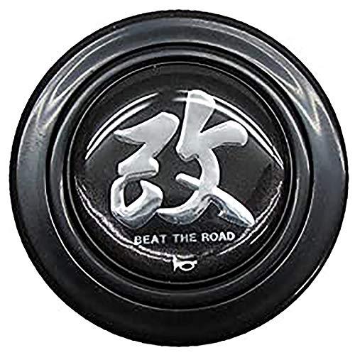 HKB SPORTS ホーンボタン 改 ブラックHB14