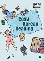 Easy Korean Reading: Beginners