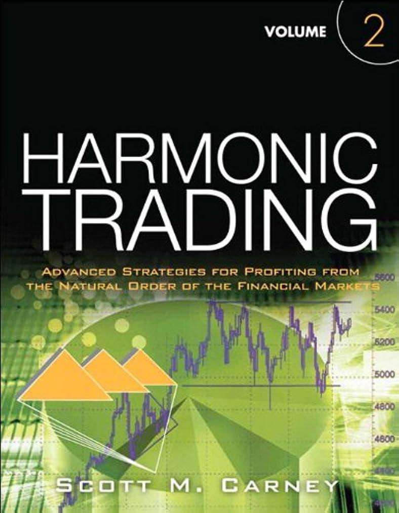 子孫コンピューターを使用する権限を与えるHarmonic Trading, Volume Two: Advanced Strategies for Profiting from the Natural Order of the Financial Markets (English Edition)
