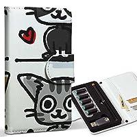 スマコレ ploom TECH プルームテック 専用 レザーケース 手帳型 タバコ ケース カバー 合皮 ケース カバー 収納 プルームケース デザイン 革 キャラクター 動物 猫 009216