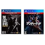 The Last of Us Remastered + アンチャーテッド 古代神の秘宝 セット【CEROレーティング「Z」】