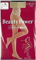 Beauty Power 70デニール ハイ パワー 着圧 パンティストッキング (日本製 パンスト) L サワーベージュ