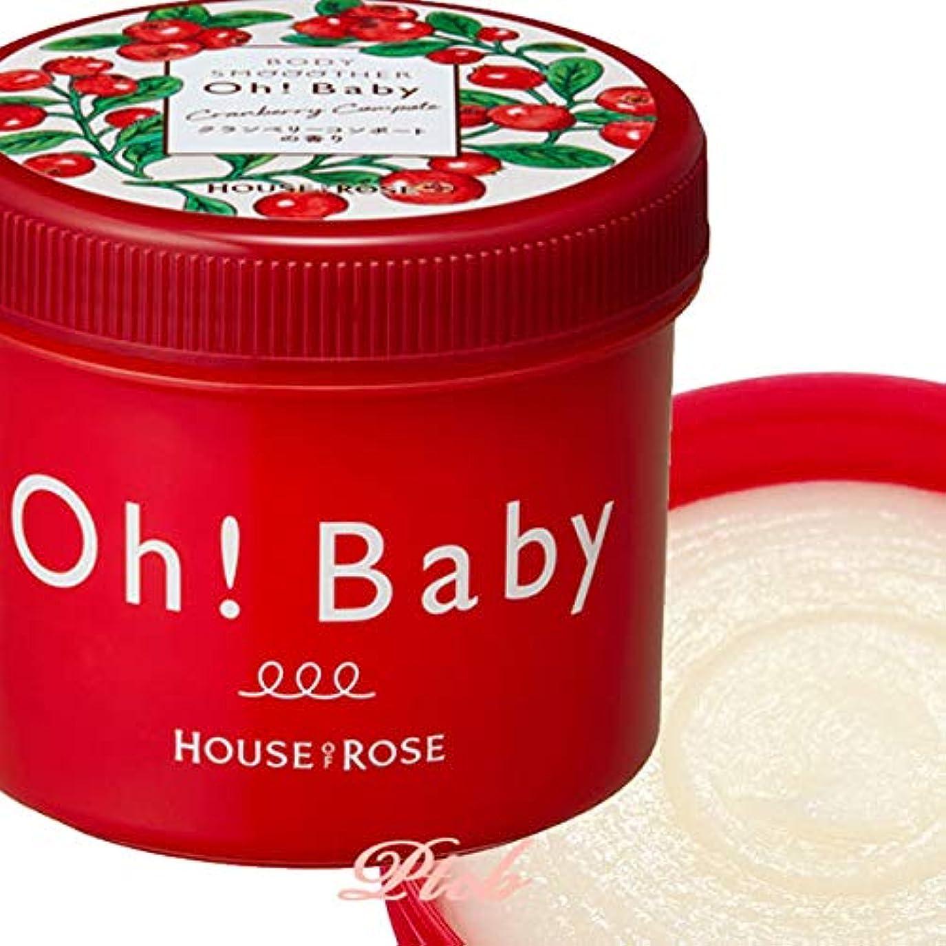 レキシコン自分親HOUSE OF ROSE(ハウスオブローゼ) ボディ スムーザー CB(クランベリーコンポートの香り) 350g