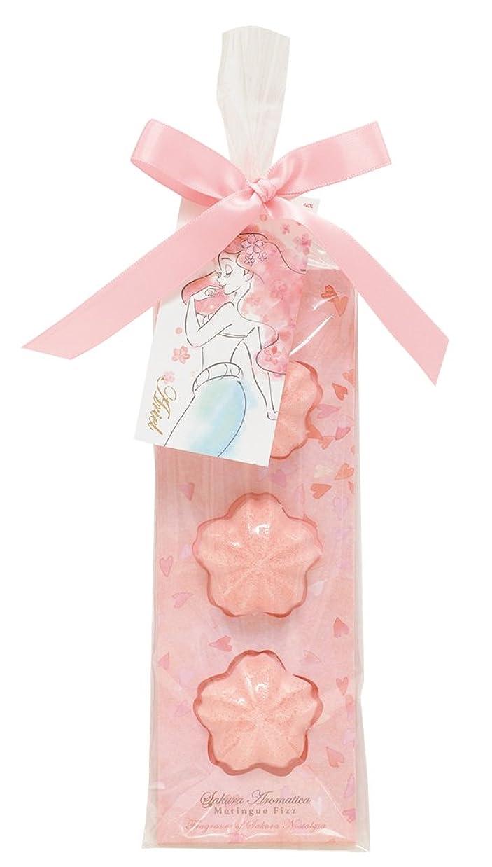 膿瘍農民いじめっ子ディズニー 入浴剤 バスフィズ アリエル サクラアロマティカ 桜の香り 30g DIT-6-01