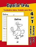 Español Urdu Vocabulario Basico Animales para Niños: Vocabulario en Espanol Urdu de preescolar...