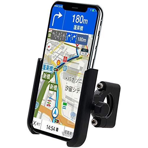 自転車スマホホルダー アルミニウム合金製 強力固定 オートバイ バイク スマートフォン 振れ止め 脱落防止 脱着簡単 角度調整 360度回転 GPSナビ用ホルダー 4-6.5インチ全ての携帯に対応