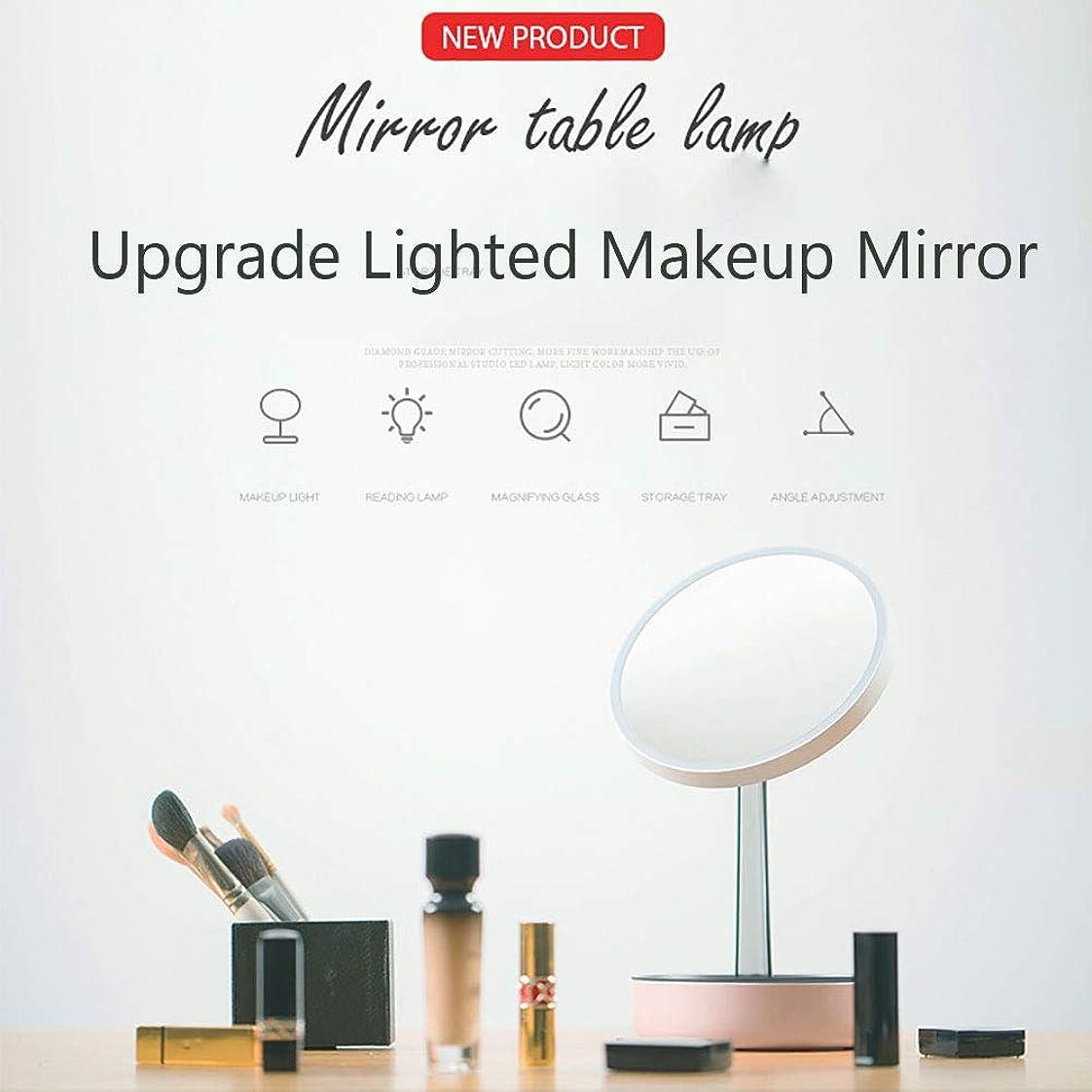 前投薬作りハシー照明付き化粧鏡、ジュエリー用トレイ付きポータブル充電式LEDトラベルミラー、USB充電式、タッチスクリーンスイッチ、回転(PINK)