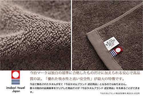 『【Amazon.co.jp限定】 今治タオル フェイスタオル 甘撚り やわらか アッシュブラウン』の2枚目の画像