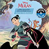 Disney Mulan: Movie Storybook / Libro basado en la película (English-Spanish) (Disney Bilingual)