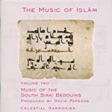 The Music of Islam, Vol. 2: Music of the South Sinai Bedouins, Egypt by Aswan Troupe for Folkloric Art