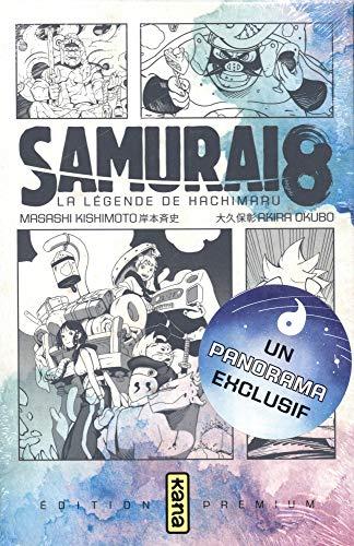 Fourreau Samurai 8 T1 + 2 premium