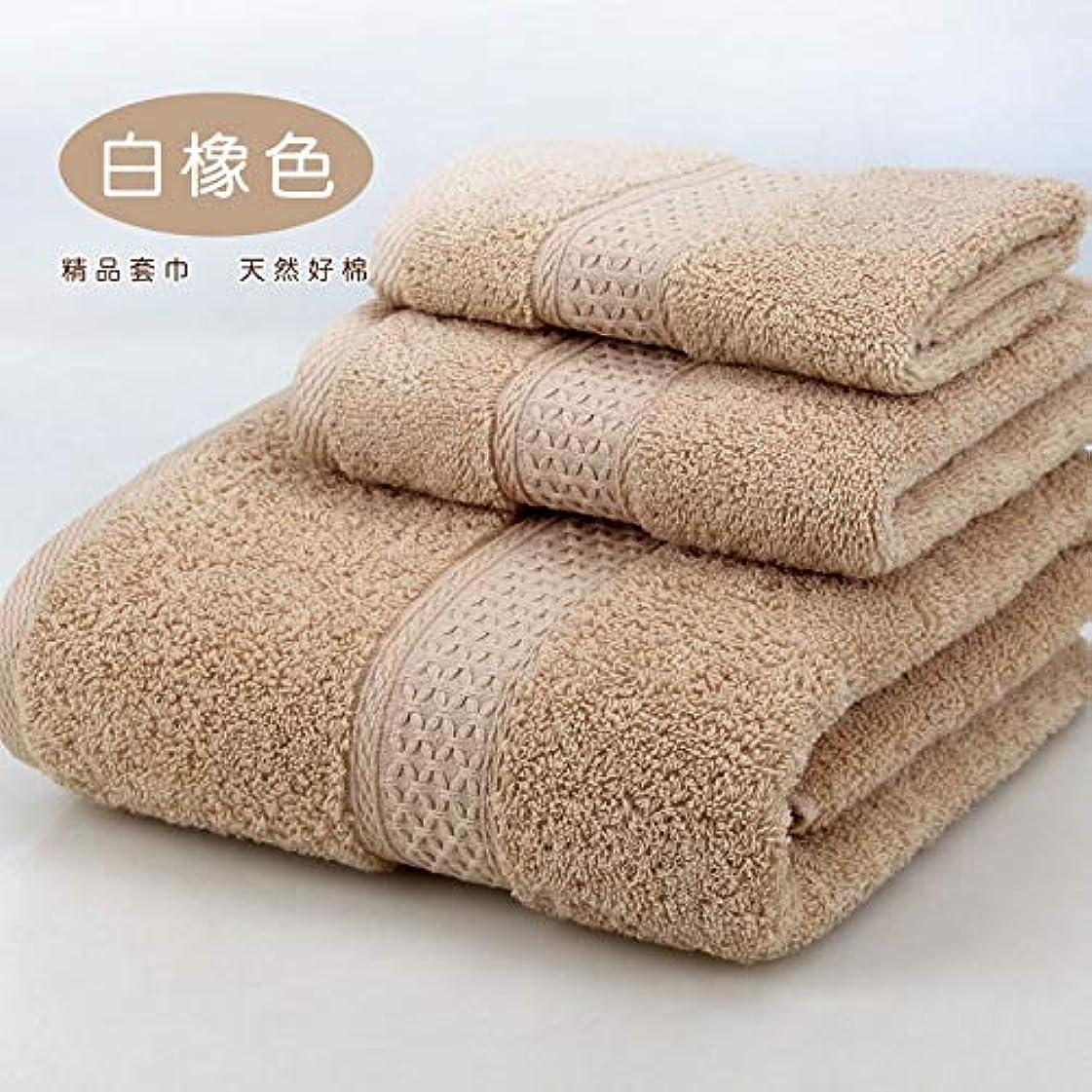 襟スペアプロトタイプMaxcrestas - 綿100%のタオルはバスタオル+ facetowel + handtowel 3枚/ソフトバスタオルフェイスhandtowel浴室のタオルセットを設定します