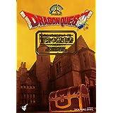 ドラゴンクエスト25thアニバーサリー 冒険の歴史書 (デジタル版SE-MOOK)