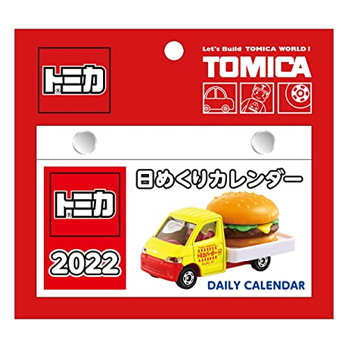 新日本カレンダー 2022年 カレンダー 日めくり トミカ NK8820