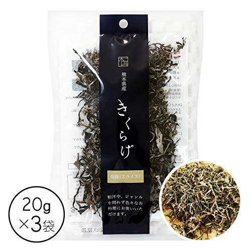 熊本県産きくらげ(乾燥スライス)(3袋)