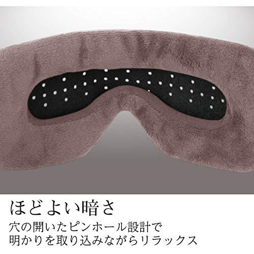 エレコムエクリアwarmUSBホットアイマスクホッと癒やされ40℃ピンホール設計で目にやさしいモバイルバッテリーOK洗濯可タイマー機能グレージュHCW-E01BE