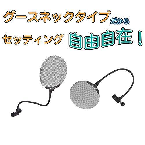 【安心の日本企業取り扱い製品】キクタニポップブロッカーメタルメッシュ直径13.5cmブラックPO-8