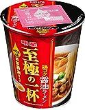至極の一杯 鶏コク醤油ラーメン 66g ×12食