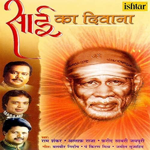 Altaf Raja, Farid Sabari Jaipuri & Ram Shankar