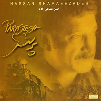 Parastesh - Persian Music