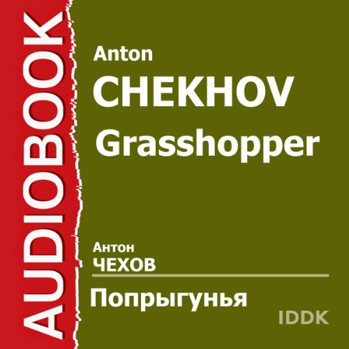 Grasshopper [Russian Edition]                   By:                                                                                                                                 Anton Chekhov                               Narrated by:                                                                                                                                 Boris Kordunov,                                                                                        Lidiya Sukharevskaya,                                                                                        Pavel Shpringfeld,                   and others                 Length: 1 hr and 48 mins     Not rated yet     Overall 0.0