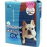 【セット販売】ネオシーツ+ずれ防止GX スーパーワイド 20枚×4袋