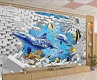 壁紙 3D エンボスレンガの壁の水中世界 不織布壁紙テレビ背景壁
