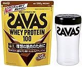 【セット買い】 ザバス(SAVAS) ホエイプロテイン リッチショコラ味 【50食分】 + ザバス プロテインシェイカー(500ml)