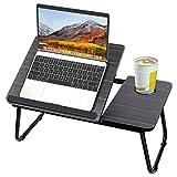 Sannobel Mesa plegable para portátil para cama, bandeja de cama, sofá portátil, con patas plegables, mesa de desayuno, soporte de lectura para el suelo del sofá, color negro