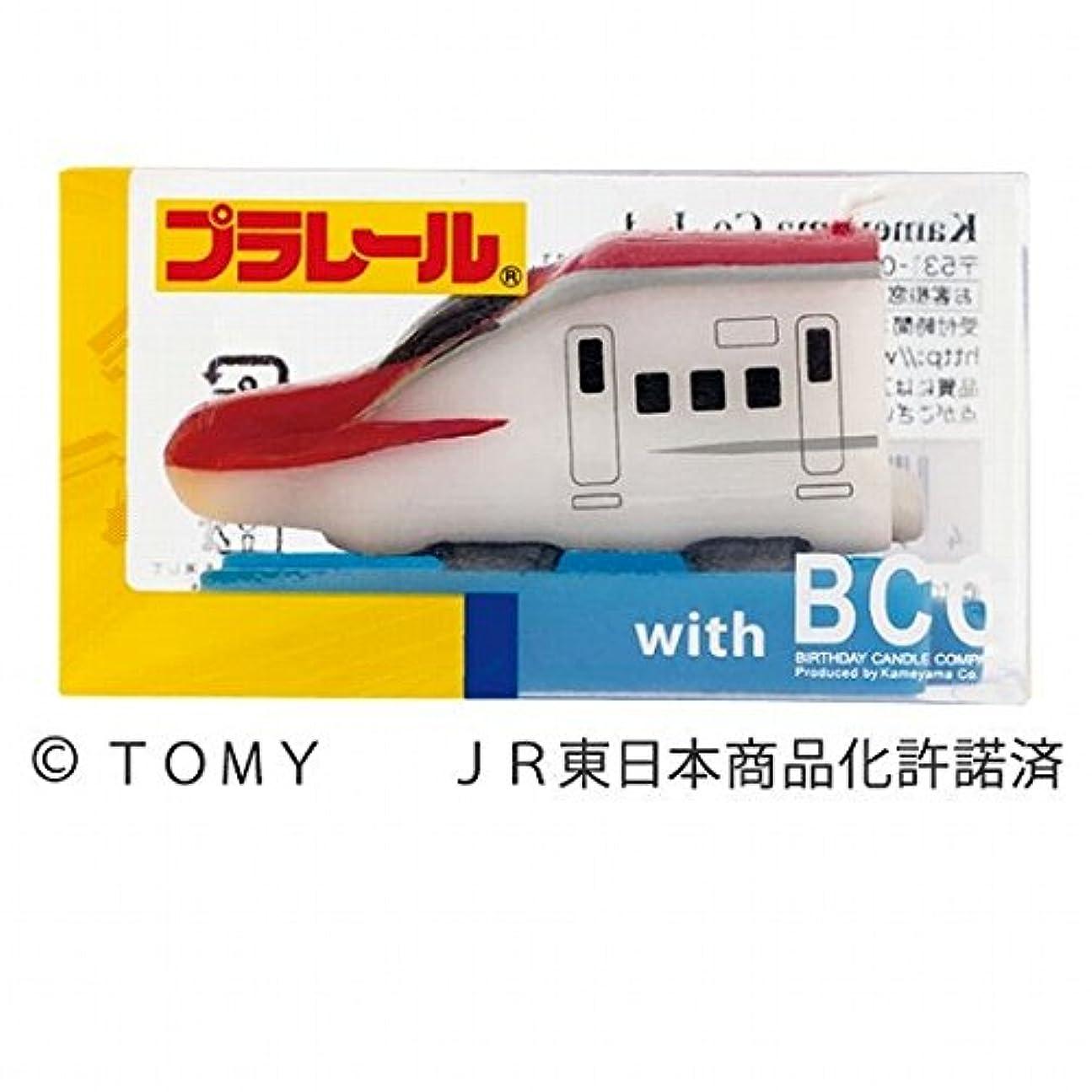 創造メダル下にカメヤマキャンドル(kameyama candle) プラレールキャンドルE6系新幹線こまち