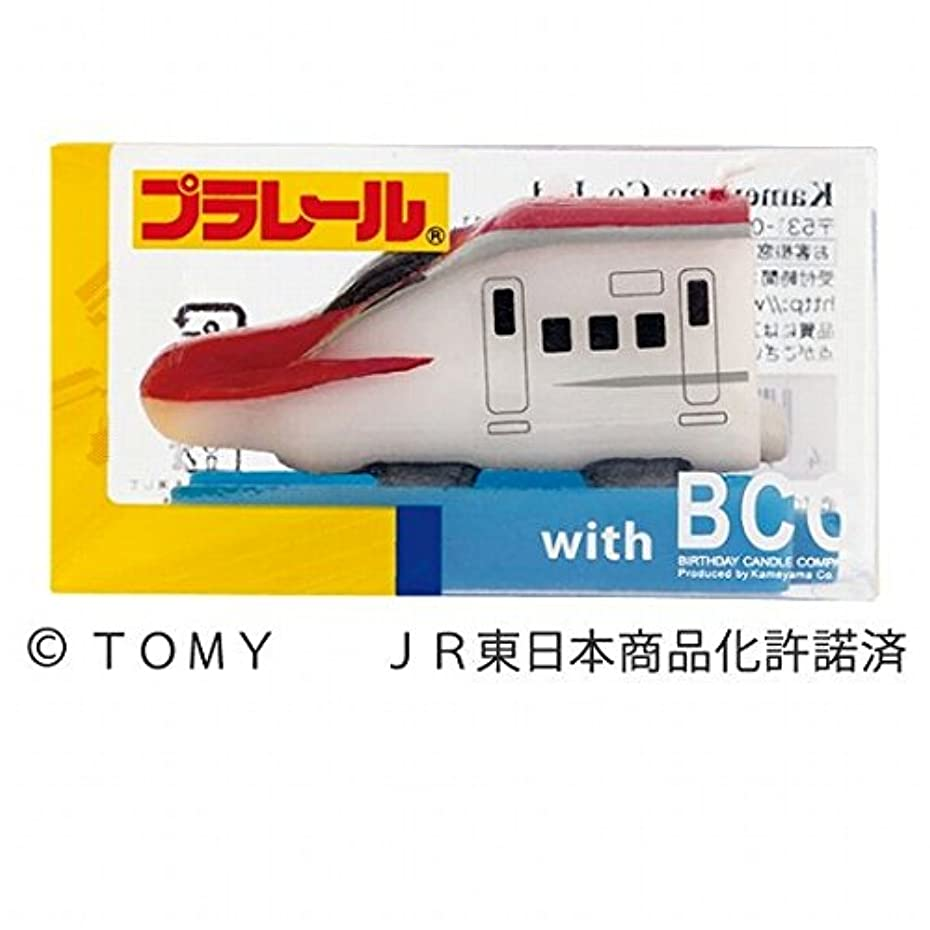 慣性大胆話すカメヤマキャンドル(kameyama candle) プラレールキャンドルE6系新幹線こまち