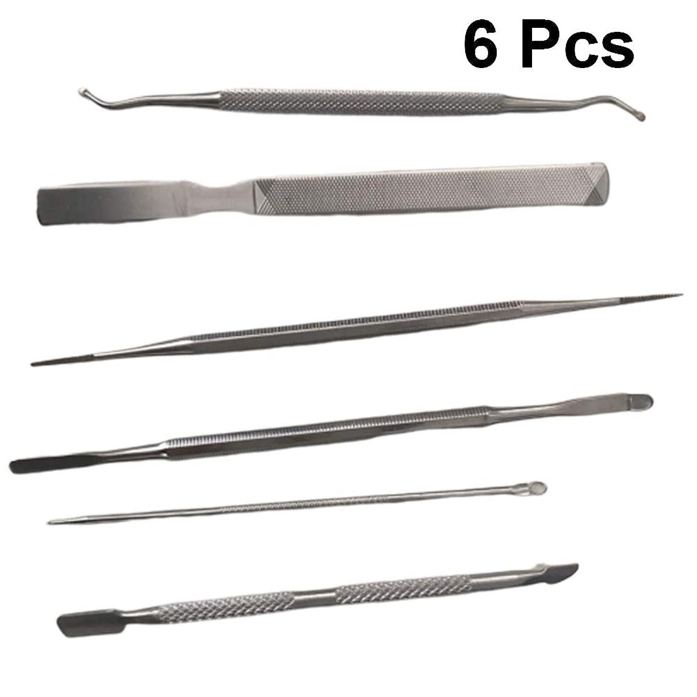 菊ジャズジョイントLurrose 6ピースマニキュアペディキュアツールセットプロのステンレス鋼ネイルツールキューティクルニッパープッシャーに成長した爪のファイルネイルアートキット用爪爪