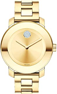 Movado Women's BOLD Iconic Metal Yellow Gold Watch with a Flat Dot Sunray Dial, Gold (Model 3600104)