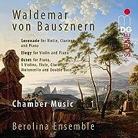 Chamber Music 1 [Hybrid Sacd-Dsd]
