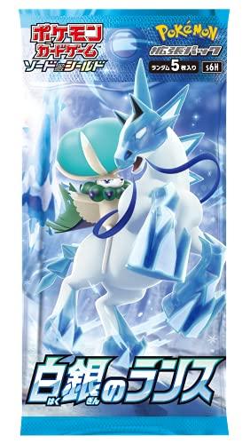 Pokemon TCG Japanese Booster Box - Silver Lance - 30 Packs